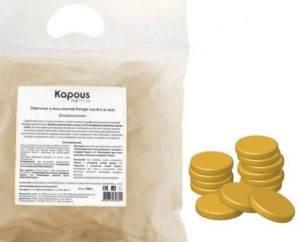 Kapous ProfessionalЭластичный воск в дисках желтый