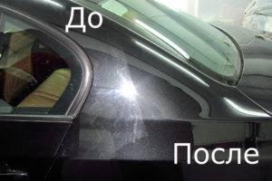 Покрывать ли машину воском после мойки