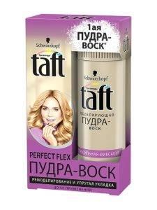 пудра-воск Taft Perfekt Flex