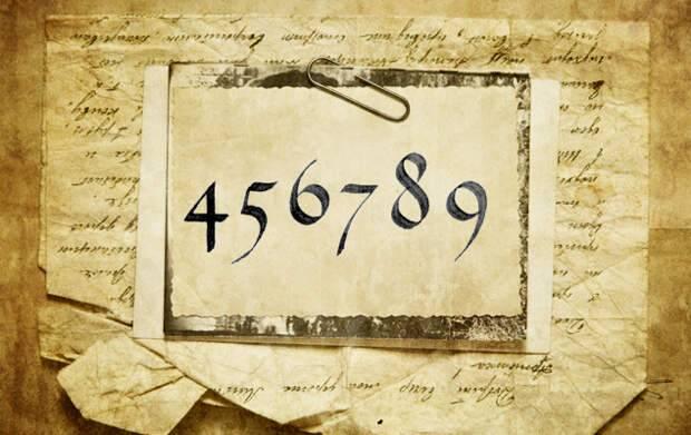 В целом, любые буквы и цифры стоит трактовать, исходя из того, какой вопрос вы задали в процессе гадания