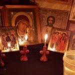 Молитва при выливании воском