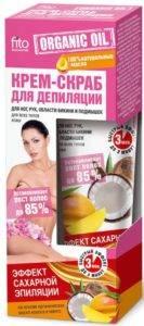 Крем-скраб для депиляции для ног рук области бикини и подмышек для всех типов кожи Organic Oil