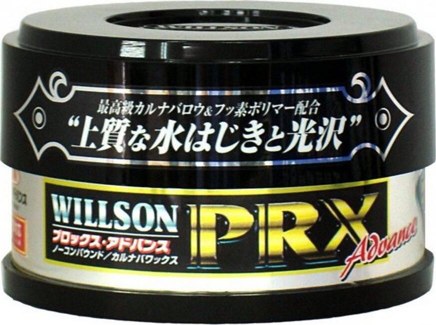Твердый автомобильный воск Willson PRX Advance