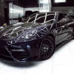 Воски для темных авто