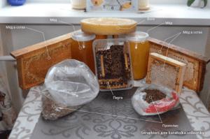 мед с воском и прополисом