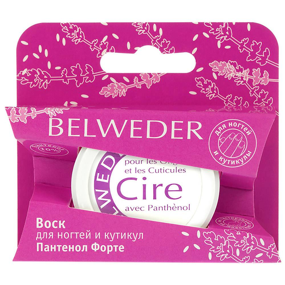 воске для ногтей и кутикулы Belweder cire