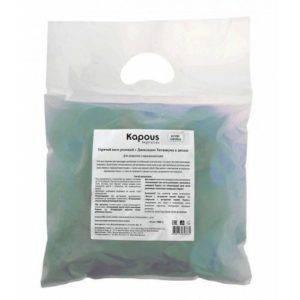 Горячий воск Зеленый с Хлорофиллом Kapous 1000 грамм