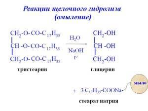 Получение стеариновой кислоты в две стадии