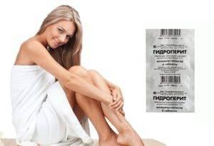 Осветлить волосы на ногах в домашних условиях с помощью гидроперита