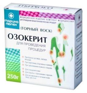 Озокерит от гайморита