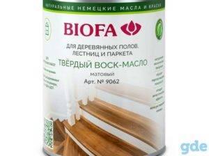 Масло с твердым воском для лестниц и паркета BIOFA 9062, матовое