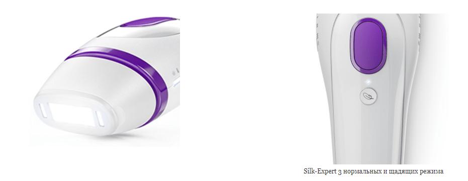 Braun Silk-Expert 3 IPL
