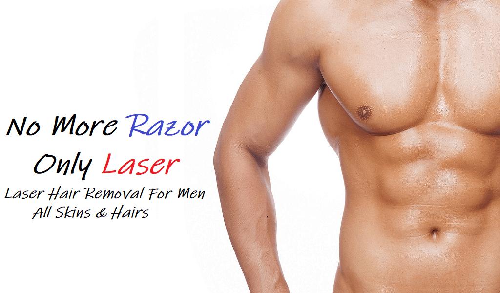 Лазерная эпиляция для мужчин преимущества