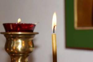 Святая свеча