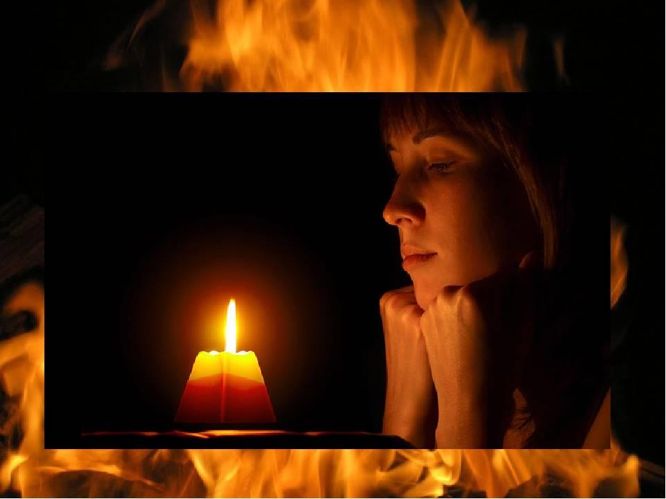 Смотреть на свечу долго