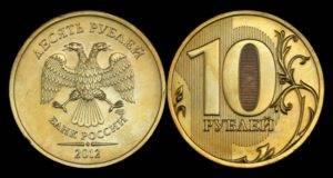 три желтых свечи и десятирублевая монета