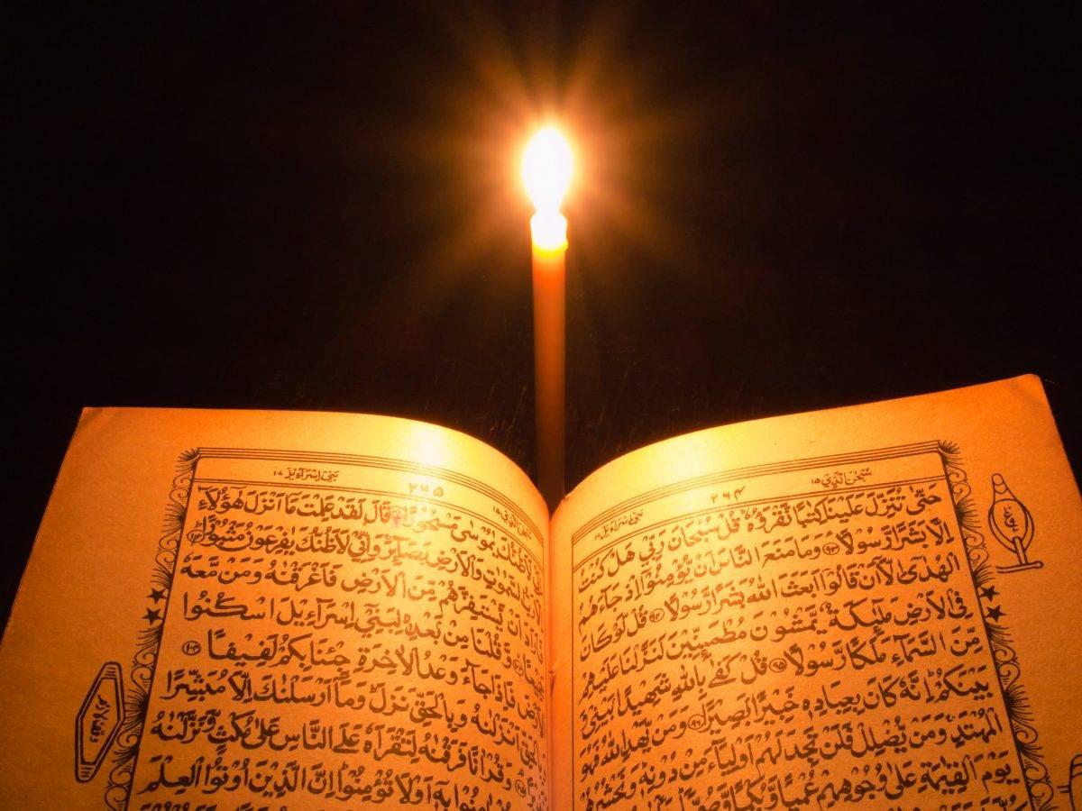 Свечи в исламе