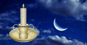 Свеча на растущую луну