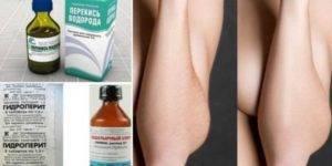Смесь для обесцвечивания волос на теле с гидропермом