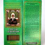 Свечи святой Матроны Московской