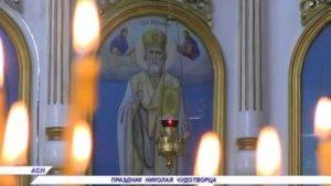 22 мая 40 свечей Николаю чудотворцу