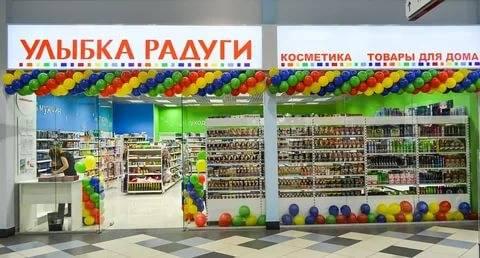 улыбка радуги магазин
